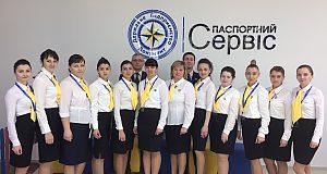 ВУжгороді урочисто відкрили «Паспортний сервіс»